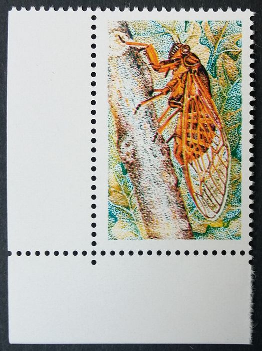 Frankreich 1977 - The red cicada, variety with missing inscriptions. - Yvert 1846b
