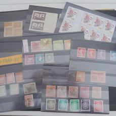 Frankreich / Deutschland / Guinea / Madagaskar / Vietnam / Argentinien 1877/1980 - Selection of stamps, more or less - Yvert