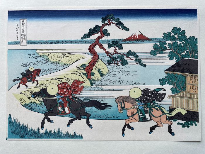 """Stampa xilografica (ristampa del Museo nazionale di Tokyo) - Carta - Katsushika Hokusai (1760-1849) - Barrier Town on the Sumida River - From the series """"Thirty-six Views of Mount Fuji"""" - Giappone - 1965 circa"""