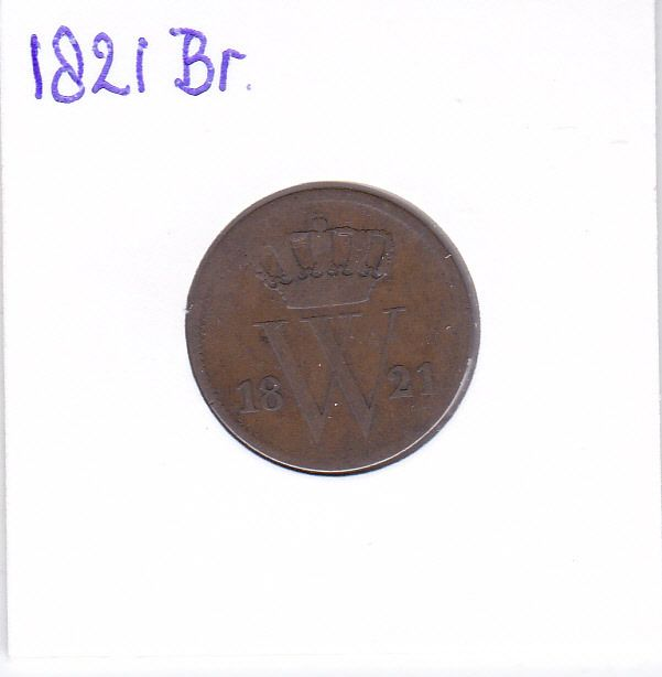 Netherlands. Willem I (1813-1840). 1 Cent 1821 Brussel