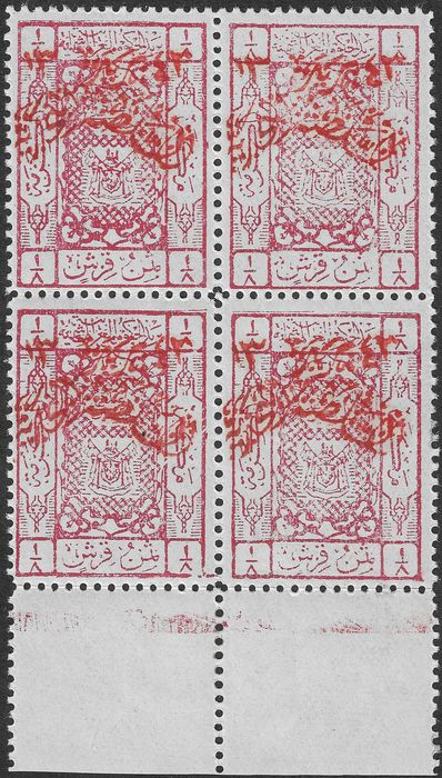 Saoedi-Arabië 1925 - Sultanate of Nedjed,  1/8 pi, variety with colour error, pink instead of red-brown, block of 4.