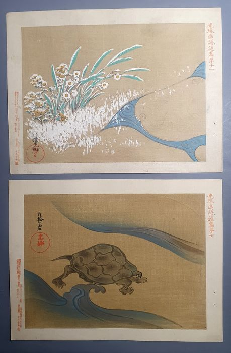 """Xilografia originale (2) - Carta - After Ogata Kōrin 尾形光琳 (1658-1716) - Nos 7 and 12 from the album """"Kōrin gafu kōhen"""" 光琳画譜後篇 (Album of Paintings by Korin 2nd Edition) - Giappone - ca 1890s"""