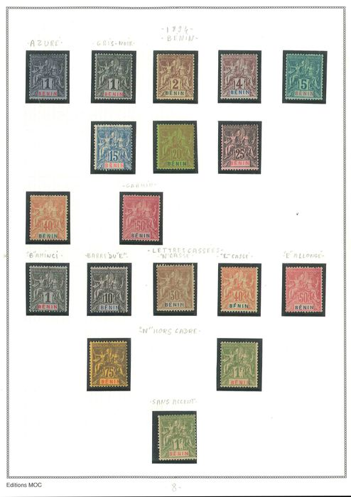 """Benin - Groupe series, from 1894 + 5 copies with variety in """"Benin"""" VF. - Yvert 33/45"""