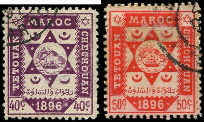 Marokko - Tetouan to Chechouan,  50 centimes purple and 50 centimes vermilion, cancelled. VF. - Yvert 143/44