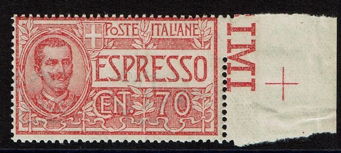 Royaume d'Italie 1925 - Express stamps - Victor Emmanuel II, 70 cents red with incomplete vertical perforation on the right - CEI N. 11f