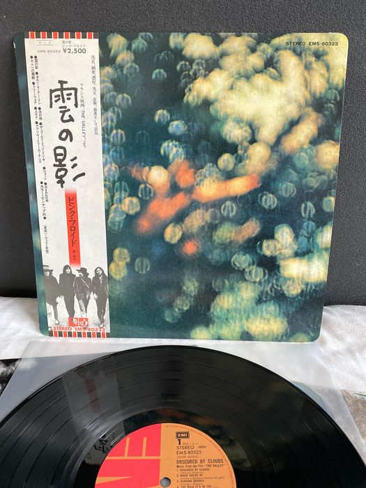 Pink Floyd - Obscured by clouds - [Japanese Reissue] - LP album - 1974