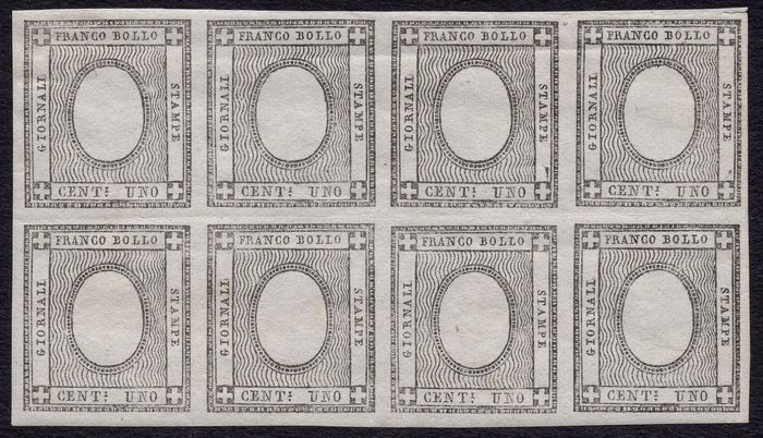 """Italian Ancient States 1861 - 1c gray black without """"1"""" in relief. Block of 8. - Sassone 19h"""