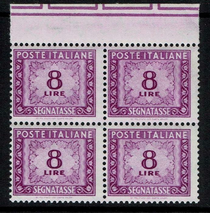 Italy 1955 - Republic 8 lire postage due, star watermark in block of 4 MNH ** - Sassone 112