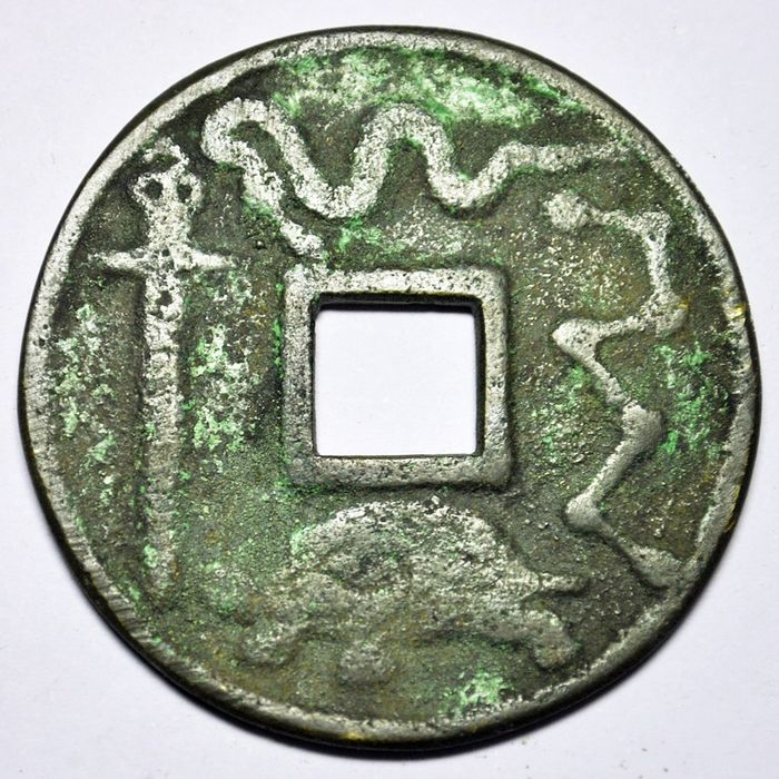 China, Republic. Taoist Amulet / Charm coin ND, after 1920s