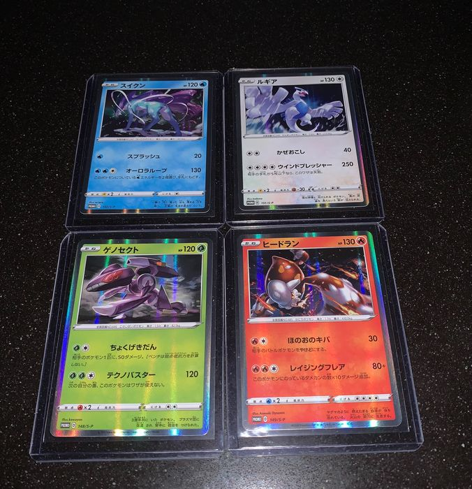 Pokémon - Trading card - ULTRA RARE! - Suicune x Lugia Set - Rarely Offered - Mint