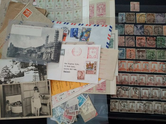 Chine - Chine centrale - Chinese stamps, postcards and envelopes