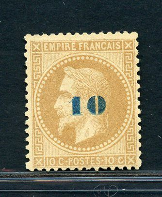 Frankreich 1871 - Napoleon III - overprinted 10 on 10 c. not issued - Yvert N. 34