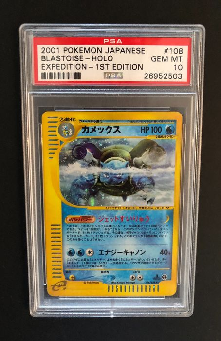 Pokémon - Trading card Blastoise - Japanese Expedition - PSA 10!! - 2001