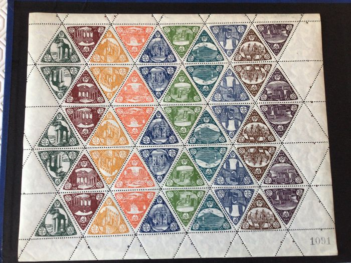 Italien Königreich 1908 - Pro earthquake victims, sheet of 50 pieces - Italy - England - Hungary - Germany - Germany high