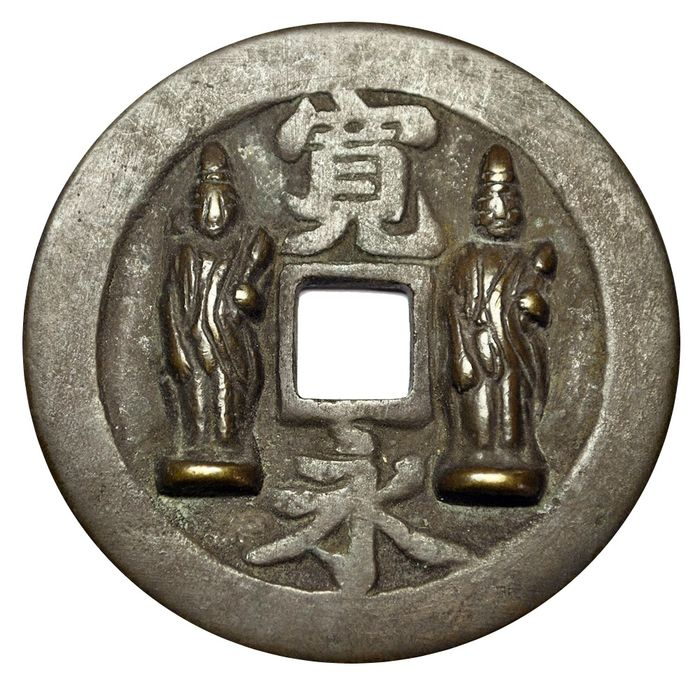 Japan. Buddhism Amulet / Temple token ND ca 19th century