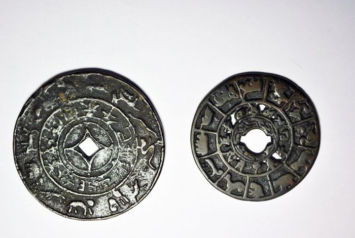 China. AE Amulet / Charm coin ND 17-18th centuries (2 coins)