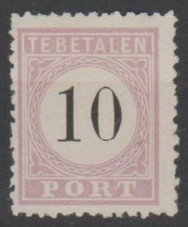 Suriname 1886/1888 - Postage due numeral stamp in black - NVPH P3 type II