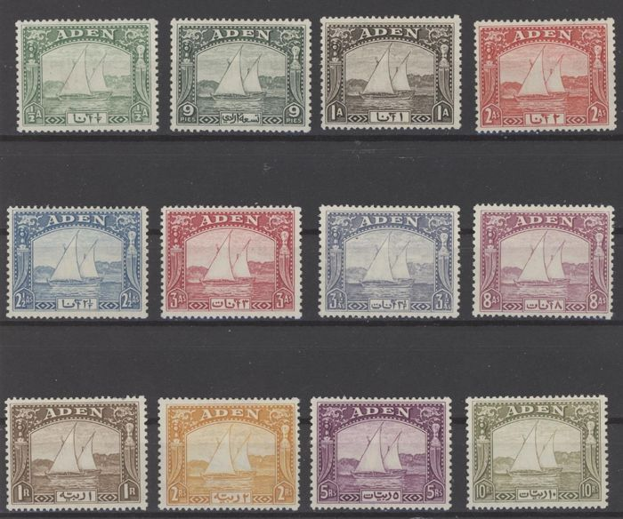 """Aden - 1937 """"Dhows"""" fine set complete to 10 Rupees. - Stanley Gibbons 1-12"""