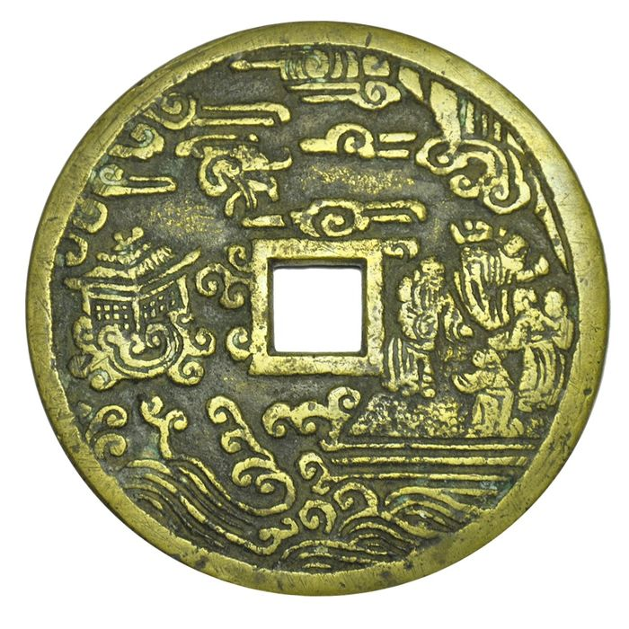 China, Qing dynasty. AE Amulet / Charm coin ND, ca 17th century