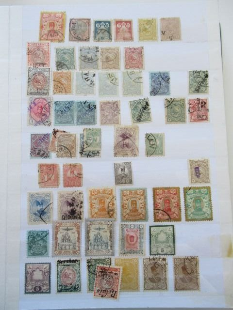 Iran - A very significant collection of stamps