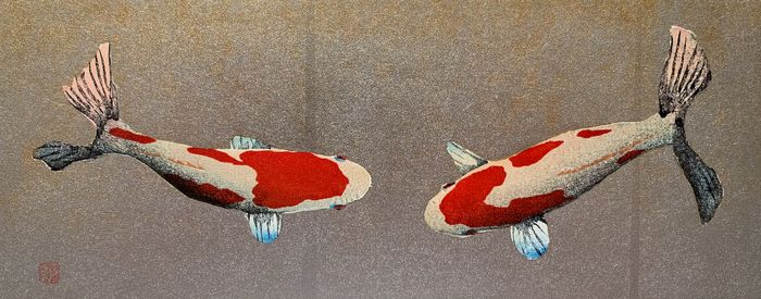"""Xilografia originale - pesce koi - Carta di gelso - pesce koi - Kunio Kaneko (b 1949) - """"Let me Whisper 2"""" - Hand-signed and numbered by the artist 27/150 - Giappone - 2016"""