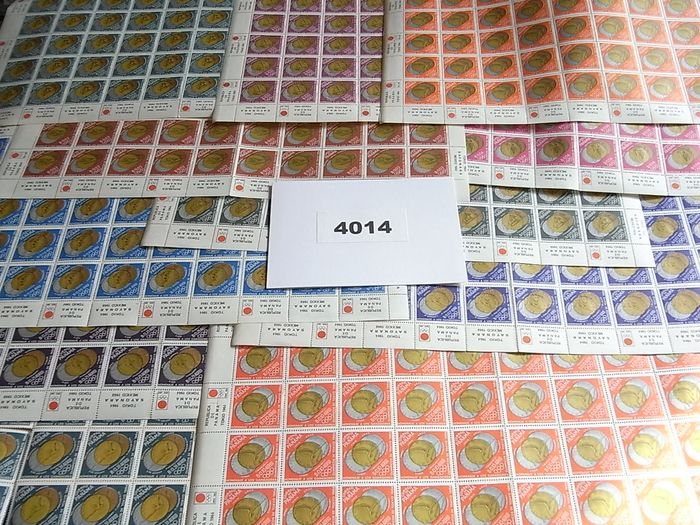 Panama 1965 - Summer Olympics Gold medal Winners  in complete sheets. - Michel 785/795