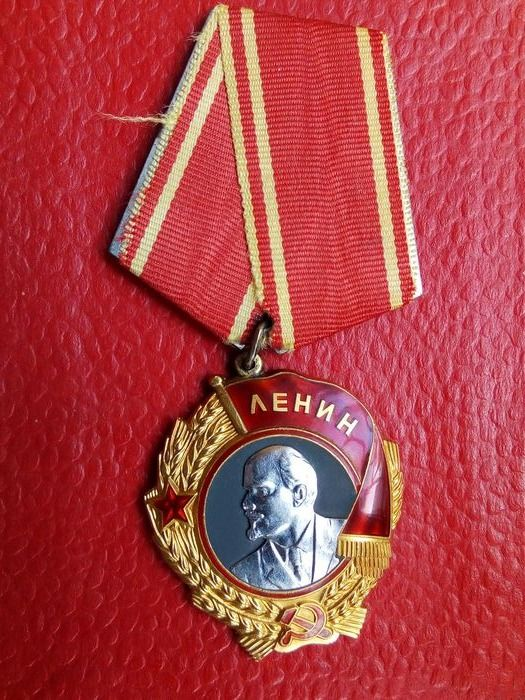 Russia - The order of Lenin