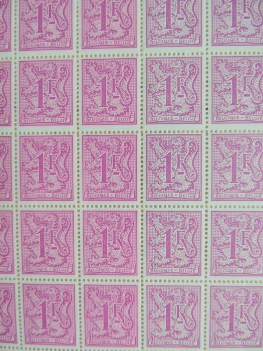 België 1980 - 1 franc in sheet of 100 - Spectacular curiosity of inking 2 shades - OBP / COB 1850 Polyvalent