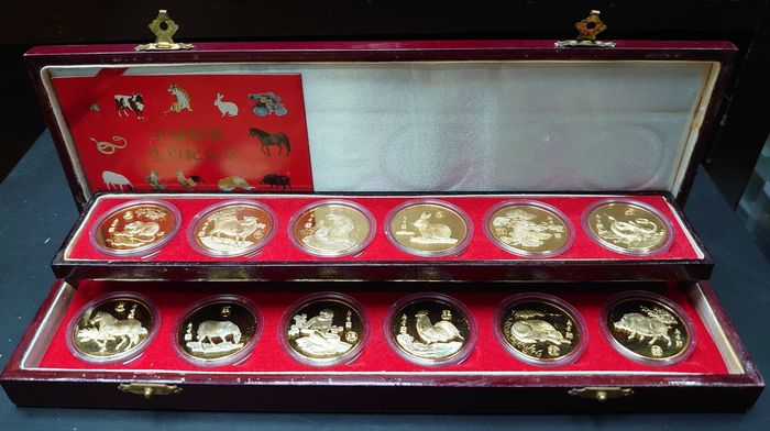 China, Volksrepubliek. 1997, commemorative Gold Plated Medal