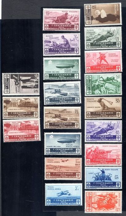 Royaume d'Italie 1934 - Medals of military valour, regular mail and airmail - Sassone N. S.77