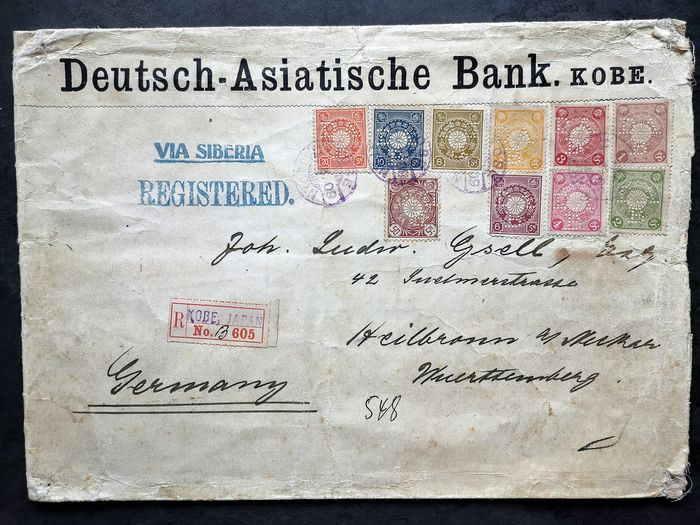 Japan - Letter recommends to Germany with stamps perforate