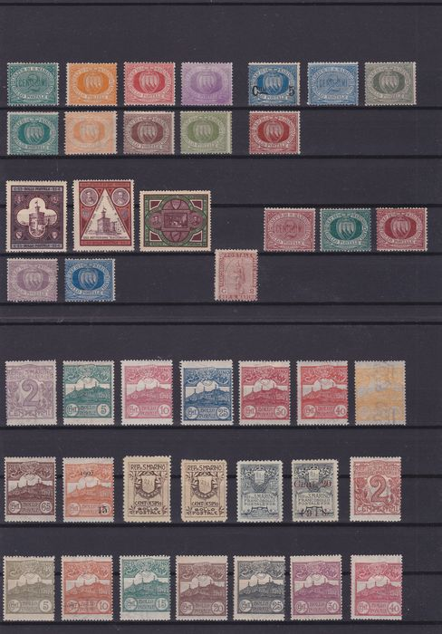 Saint-Marin 1877/1932 - Selection of stamps of the period