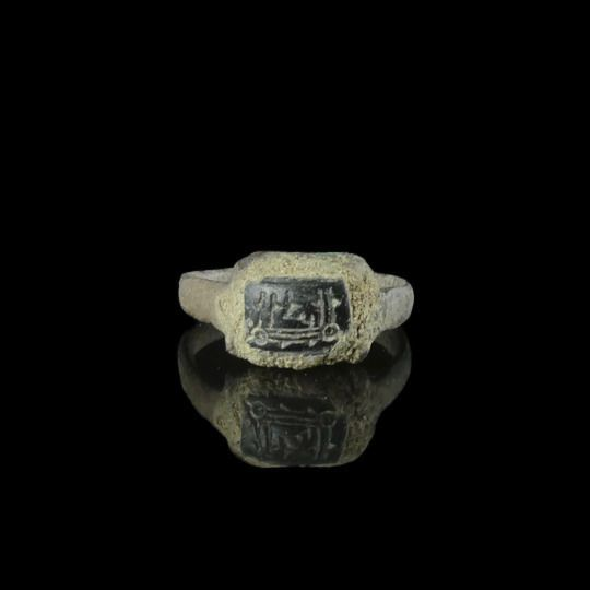 Medieval Bronze Seljuk Ring with Kufic calligraphy