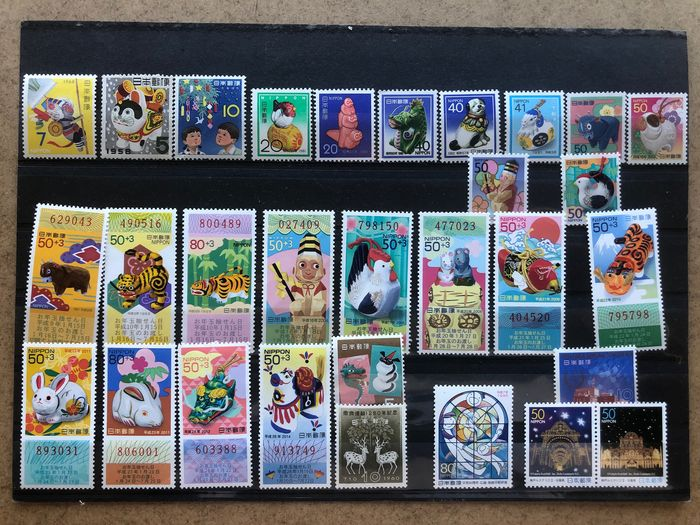 Japan 1950/2000 - More than 400 mint stamps