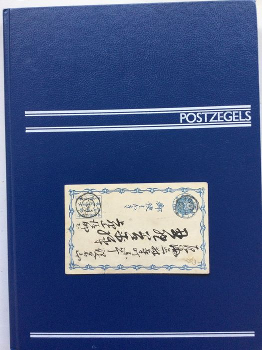 Japan 1872/1963 - Collection with Better Values