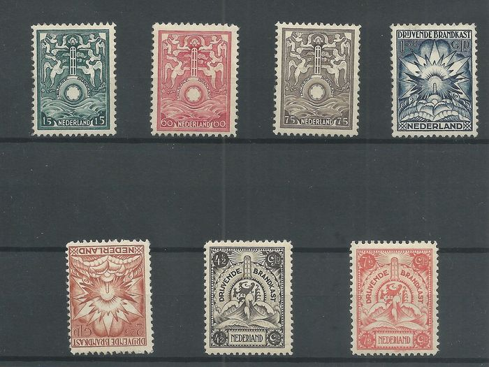 Pays-Bas 1921 - Lockbox stamps - NVPH BK1/BK7