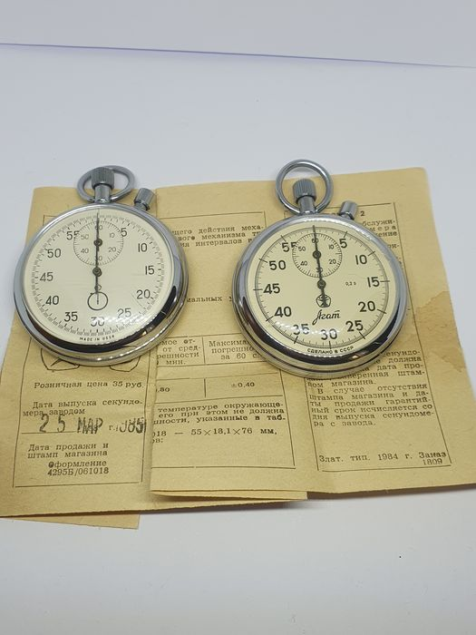 """Russia - Air Force - Two """"Agat"""" Aviation stopwatch rare"""