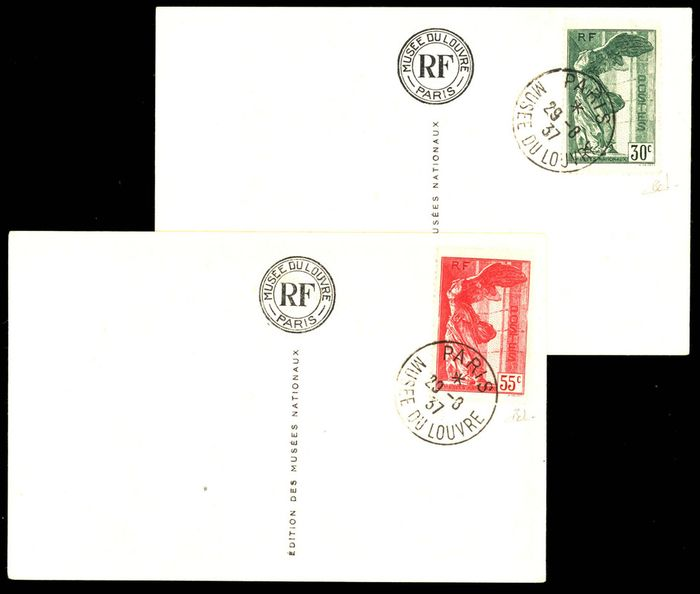 Francia - Modern France - Winged Victory of Samothrace - Cancelled on 2 postcards of the Louvre museum - - Yvert 354 + 355