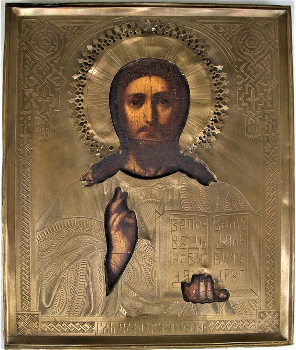 Antique Russian Icon with Christ Pantocrator - With splendid Riza - Bronze, Wood, Egg tempera - Mid 19th century