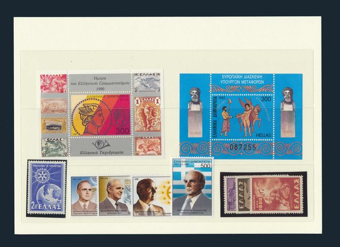 Greece - Selection of Greek stamps - Unificato