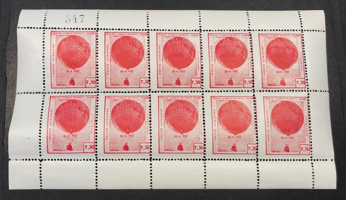 Belgien 1935 - Erinnophilia Coupe Gordon Bennett - 7.50 PERFORATED - In a complete sheet - Shifted perforation - OBP / COB E16-Cu