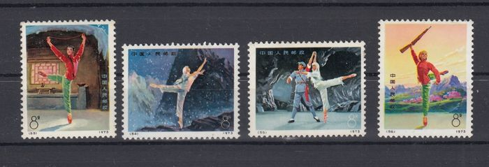 China - People's Republic since 1949 1973 - Balet MNH** complet set - Michel 1144/47