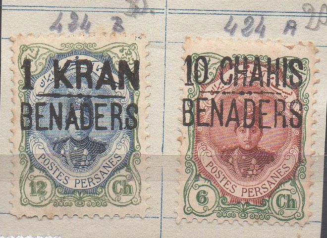 Iran 1903/1939 - Iranian stamps from 1903-1939 - Michel Michel 2017