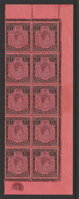 Isole Sopravento Settentrionali 1945 - Leeward Islands King George VI £1 SG 114b plate block of 10 with 3 plate flaws NHM - Stanley Gibbons SG114b