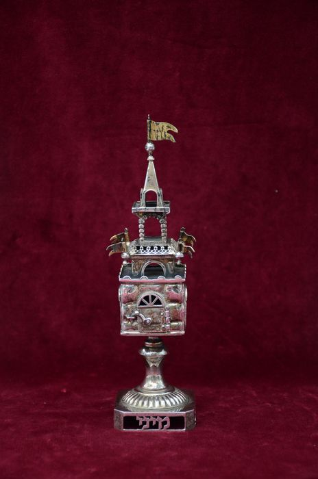 Spice tower, Besamim tower - .925 silver - Israel - Second half 20th century