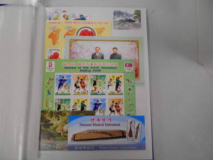 Nordkorea - Perforated and imperforate collection from the years 2008 & 2009