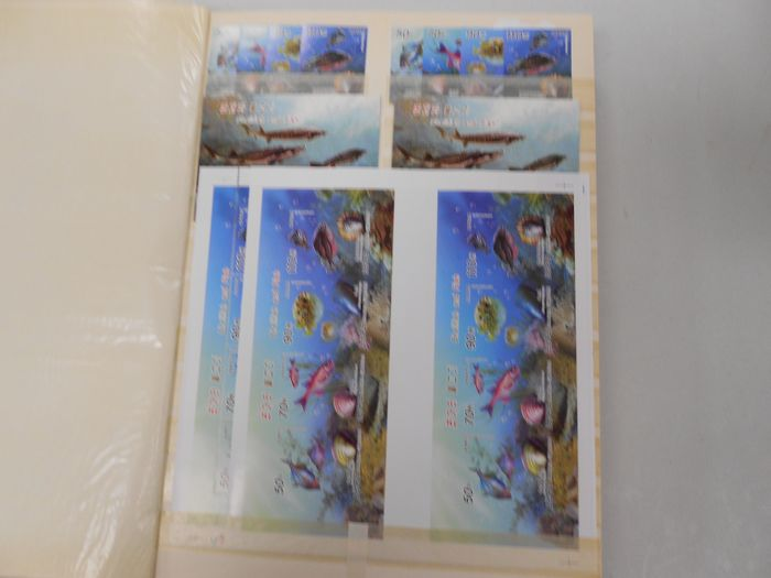 North Korea - Collection from 2014, perforated and imperforate