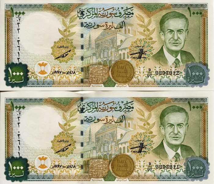 World - Middle East - 30 arab banknotes - Various dates - including duplicates