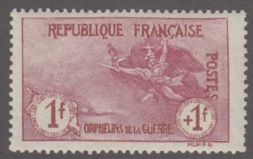 France - War orphans, 1 franc + 1 franc, mint, deluxe** - Yvert 154