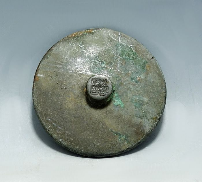 Chinese Tang Dynasty Bronze Mirror - 76mm diam
